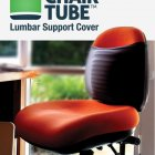 ChairTube Chair Backrest Cover